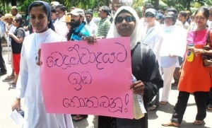 Rally for Peace - Hate Has No Place in Sri Lanka. May 2013